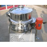 Quality ZKS vibrating screen for mine for sale