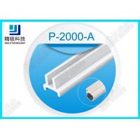 Quality Aluminium Alloy Tube Glass Card Slot For 5mm Glass Pane And Acrylic Board PP In White P-2000-A for sale