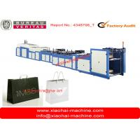 China Full Automatic Clothes Paper Carry Bag Making Machine 180 - 350MM Width on sale