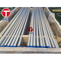 Quality 304H / 316H Seamless Austenitic Stainless Steel Tube ASTM A376 Small Diameter for sale
