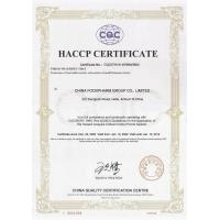 China Foodpharm Group Co., Ltd Certifications