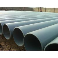 Quality ANSI / API 5L Petroleum Pipeline Carbon Steel Seamless Pipe With Hot Rolled for sale