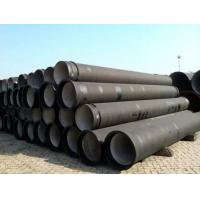 Quality Ductile Iron Pipe(Self-anchored or Restrained Joint) supplier for sale