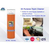 Quality Multi Purpose Household Cleaner Foam Cleaners for House Room Cleaning Products for sale