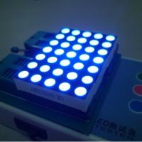 Quality 5mm Diameter Electronic Notice Board with LED Dot Matrix Display for sale