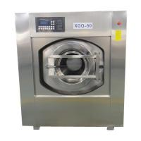 China Clothes Washer Extractor Hotel Laundry Machines / Equipment  50kg/time With CE Approved on sale