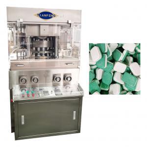 Quality Vitamin C Effervescent Dishwasher Tablet Compression Machine for sale
