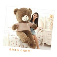 Quality Safe Personalized Soft Toys , Teddy Bear Plush Toy Up To 200 CM For Birthday Gift for sale