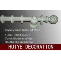 Buy cheap Modern White Reeded Pole (Curtain Rods / Curtain Tracks) from wholesalers