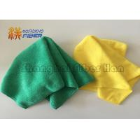 Quality All Purpose Lint Free Microfiber Cleaning Cloth , Microfiber Waffle Weave Towels For Car Drying for sale