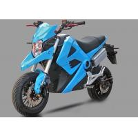 Buy cheap Lightweight Electric Sport Motorcycle Battery Powered Motorcycle Fast Speed from wholesalers