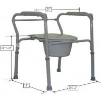 Quality Silver Collection Three-in-one commodes (Armrest) (K/D) for sale