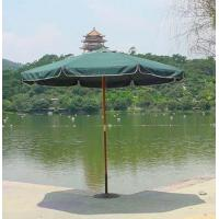 Buy cheap PARASOL from Wholesalers
