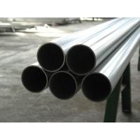 Buy cheap Industrial liquid stainless steel pipe from wholesalers