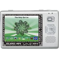 product center ->->Muslim products-> more