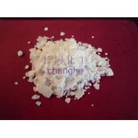 Quality Calcium Chloride  Calcium Chloride Dihydrate for sale