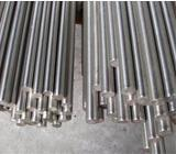 Buy cheap Stainless Steel Bar Series from Wholesalers