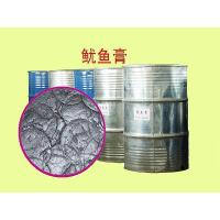 Quality Fishmeal products for sale
