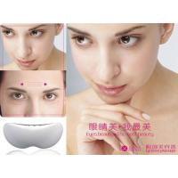 Quality X-800 Eye Beauty Massager for sale