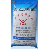 China carbide polyvinyl alcohl on sale