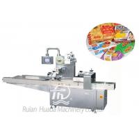 Quality GZB250 Automatic Pillow Type Packing Machine for sale