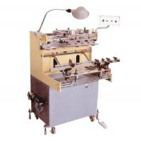 Quality LRM-50 Semiautomatic... Product NameQY-II Automatic Printing MachineSortProduct show for sale