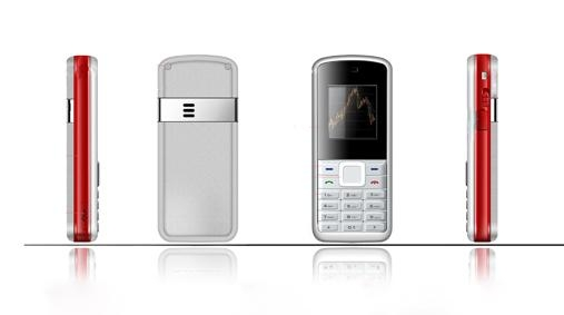 Buy GSM mobile phone CEFON 399M at wholesale prices