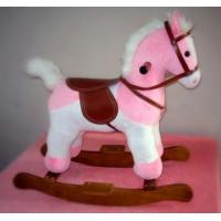 Buy cheap ROCKING HORSES rocking horse small from Wholesalers
