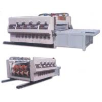 Quality YKS SERIES OF FOUR DIE-CUTTING MACHING PRINTING for sale