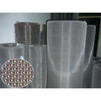 Quality Square Iron Mesh Square Iron Mesh for sale