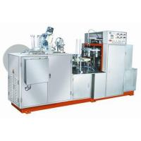 Buy cheap Double-Coated Paper Cup Machine (PE Laminating Film) from wholesalers