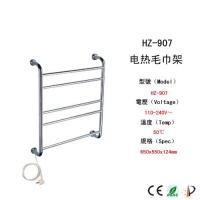 Heated Towel Rail/Rack HZ907