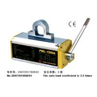 Quality PML Permanent magnetic lifter for sale