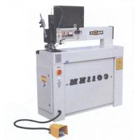 Quality Veneer Splicer MH1109 for sale