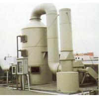 Quality Industry-specific Exhaust gas purification tower for sale