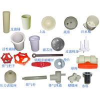 Quality Product parts Filter pump spare parts for sale