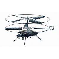 Buy cheap FJ-713 RC Mosquito Helicopter from wholesalers
