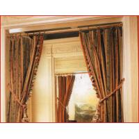 Quality decoration fabric(6) curtain Namecurtain for sale