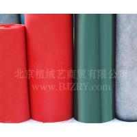 Quality Flocking paper Flocking paper 3 Flocking paper 3 for sale