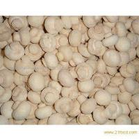 Buy cheap Champignon Whole from Wholesalers