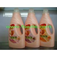 Quality Fabric softener for sale