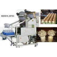 Buy cheap Packing Machine For Mushroom from Wholesalers