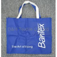 Quality Gift bag for sale
