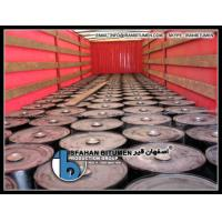 Quality Bitumen 60 / 70 , Bitumen 60 - 70 , Bitumen 60 70 for sale