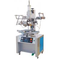 Heat transfer machine series flat heat transfer machine