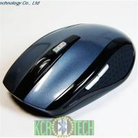 Buy cheap Wholesale Wireless Bluetooth mouse BM118 from wholesalers