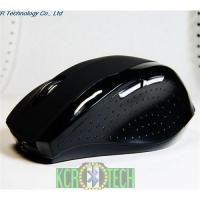Buy cheap Bluetooth laser mouse LS-BM075 from wholesalers