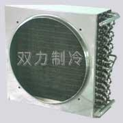 Quality AIRCOOLER Click the photo for details for sale