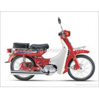 Buy cheap Yamaha CY80 Cub scooter from Wholesalers
