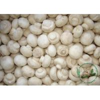 Buy cheap Frozen Mushrooms/ FungiIQF whole chanpignon mushrooms, dia 25-35mm A grade from Wholesalers